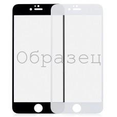 Защитное стекло Xiaomi Mi A1 (белая рамка)