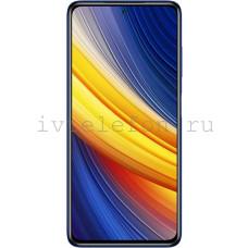 Смартфон Xiaomi Poco X3 Pro 8/256Gb (синий)