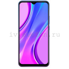 Смартфон Xiaomi Redmi 9 4/64Gb (NFC) (фиолетовый) RosTest Version