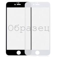 Защитное стекло Samsung Galaxy A20 / A30 / A30S / A50 (чёрная рамка)